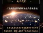 5月5日,未来之星项目说明会,**一次免费