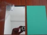 亚克力镜面材料,亚克力镜片板材,亚克力塑