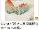 广州鉴定专家现场鉴定一秒出结果