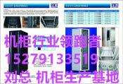 南昌专业的屏蔽机柜厂家 屏蔽机柜厂家价钱如何