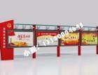 四川部队宣传栏制作-不锈钢部队宣传栏橱窗厂家制造滚动灯箱