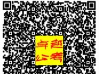 2016年上半年内江市事业单位面试考前培训班招生简章