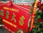 深圳福田车公庙朋友送的花篮一般摆放几天合适 贴馨花坊