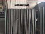 硅钼棒1700郑州市嵩博高温材料有限公司定制加工