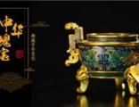 新加坡环球拍卖公司交易名人油画成交记录