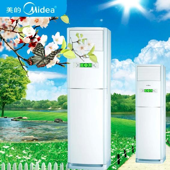 迎候进入~北京美的空调维修各点 朝阳售后效力受理专线