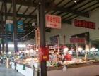 个人河东菜市场内调料酱菜柜台转让sp