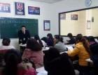 塘沽日语成人培训班开始啦