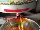 大豆油生产过滤杂质 滤油机