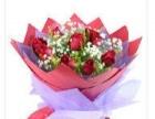 芜湖快速定鲜花镜湖区网上鲜花礼盒订购免费配送芜湖鸠
