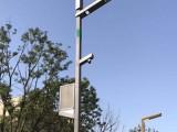 DJ-30015智慧城市路燈