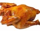 重庆炸鸡汉堡技术培训