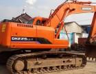 二手斗山DH220-7挖掘机出售,新款斗山225挖机包邮