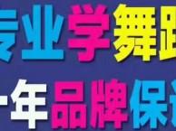 黔江职业舞蹈培训学校 华翎舞蹈