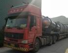 同晟物流:济南至全国 货物运输 整车零担