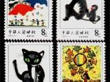 北京保利拍卖公司 书画印石拍卖