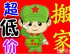 郑州个人面包车市区拉货