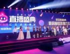 上海闵行区 舞台表演灯光音响租赁