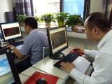 重庆CorelDRAW培训 南坪CDR培训,平面设计软件培训