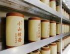 上海制茶工厂可以加盟吗,制茶工厂加盟条件