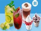 漳州汉堡加盟店 60秒上餐 技术简单 5天可上手