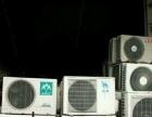 高价回收各种家电 厨房酒店设备回收 网吧KTV设备回收