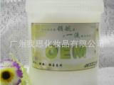 全效防晒美白BB霜 OEM 加工 生产 灌装 贴牌 广州化妆品加