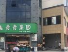 临街商铺出售 上下两层