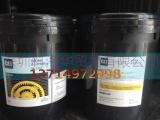 CAT NGEO EL250|卡特SAE卡特彼勒润滑油