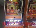 一玩到底玛莉机 一玩到底游戏机玩法 一玩到底水果机价格