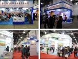 2020上海电热技术与设备展览会