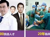 上海美莱割双眼皮医院 韩式双眼皮 埋线双眼皮整形手术