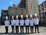 邢台厨师烹饪短期培训班邢台学厨师学费多少钱