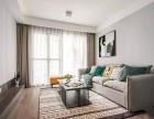 重庆90平米三居室简约北欧风格装修设计