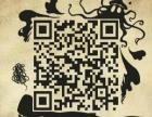 萍乡包子培训学校好好吃双11购物狂欢节免费送红包