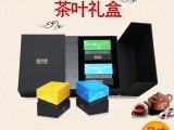 合肥包装盒厂家定制高档食品礼盒包装纸盒包装量多免费设计