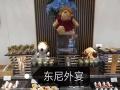 深圳南山外卖茶歇自助餐南山冷餐茶歇自助餐外卖