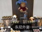 奢侈品定制茶歇|冷餐会|深圳外卖|深圳酒|自助餐会