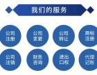 秦淮区汇景北路附近注册公司年检社保代办年检就找安诚胡章蝶