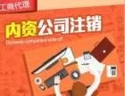 商标注册代理公司注册商标选择荣飞公司