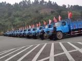 重庆渝北大货车驾校