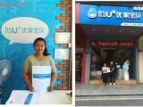 广州月子中心推广 加盟女人帮母婴平台