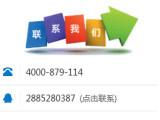短信验证码 106短信通道 短信公司 短信平台