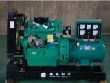 30kw柴油发电机组 山东柴油机 30kw柴油发电机组厂家
