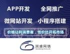 二手交易APP,闲置商品APP开发,小程序微商城