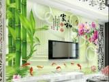 新型集成墙板3D5D背景墙面 快装简约竹木纤维装饰板画