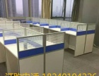 全营口各种办公家具定做 工厂直销 价格优惠送货安装