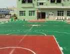 艺术地坪、停车场地坪漆、球场跑道材料施工