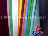晋州厂家直销价廉涤棉平纹府绸坯布