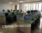 厂家直销各种办公桌椅 办公家具款式齐全